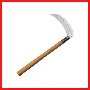 KEYI Steel Grass, and Clearing Sickle Steel Blade